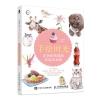 หนังสือสอนระบายสีไม้ ภาพต้นแบบหลากหลายรวมเล่ม งาน Art ละเอียด แนว Realistic Drawing สอน Step by Step