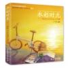 หนังสือสอนเทคนิคระบายสีน้ำ ภาพต้นแบบทางธรรมชาติ จาก Cathy Johnson ตีพิมพ์จีน