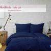 ชุดผ้าปูที่นอน 3.5 ฟุต สีน้ำเงิน รหัส 15