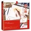 หนังสือสอนวาดรูปสีไม้ Portrait Drawing ภาพคน-ผู้หญิง