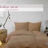 ชุดผ้าปูที่นอน 3.5 ฟุต สีกาแฟ รหัส 18