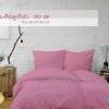 ชุดผ้าปูที่นอน 6 ฟุต สีชมพูกลีบบัว รหัส 10