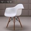 CASSA เก้าอี้ ที่นั่งพลาสติกมีที่พักแขนสไตล์โมเดิร์น ขาไม้บีช ขนาด 55x60x81 cm.
