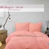 ชุดผ้าปูที่นอน 3.5 ฟุต สีชมพูอ่อน รหัส 09