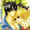 การ์ตูน Sweet Heart เล่ม 11