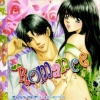 การ์ตูน Romance เล่ม 240