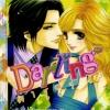 การ์ตูน Darling เล่ม 43