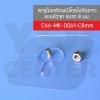CASSA สกรูน๊อตติดผนังแบบไม่ต้องเจาะผนัง ติดผนังไม่เป็นรอย ผลิตจาก PP คุณภาพดี ขนาด 8mm. (แพ็ค 4 ชิ้น) C66-MK-0061-C8mm