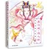หนังสือสอนระบายสีไม้ระบายน้ำ ภาพการ์ตูนคนหญิงสาวและดอกไม้ สถาปัตยกรรม สไตล์จีนโบราณ