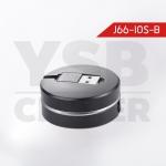 CAFELE สายชาร์จไอโฟน Lightning to USB Cable สายแบน ยืดหดได้ ปรับขนาดความยาวได้ 20-100 cm สายชาร์จมาการอง