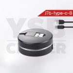 CAFELE สายชาร์จโทรศัพท์มือถือ Type-C to USB Cable สายแบน ยืดหดได้ ปรับขนาดความยาวได้ 20-100 cm สายชาร์จมาการอง