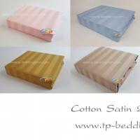ชุดผ้าปูที่นอนโรงแรม Cotton Satin 100% 250 Thread/Sq.Inch