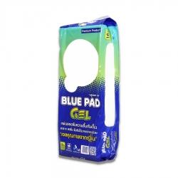 แผ่นรองซับความชื้นกันเปื้อน BLUE PAD GEL 10 ชิ้น