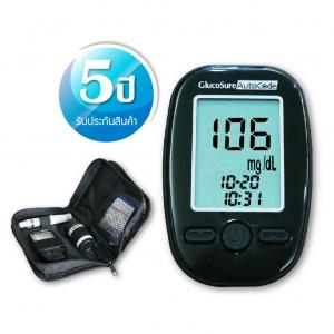 เครื่องวัดระดับน้ำตาลในเลือด GlucoSure AutoCode (พร้อมแผ่นตรวจน้ำตาล 25 ชิ้นและอุปกรณ์ครบชุด)