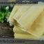 ผ้าขนหนูเช็ดตัวไซส์ฝรั่ง 30″ x 60″ 16 ปอนด์ สีเหลืองครีม