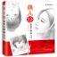 หนังสือสอนวาดภาพคนผู้หญิง Portrait Drawing วาดใบหน้าผู้หญิงให้สวย Beauty Face