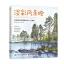 หนังสือสอนวาดรูประบายสีไม้ ภาพวิวทิวทัศน์ Landscape (พร้อมส่ง)