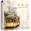 หนังสือสอนวาดรูประบายสีไม้ ภาพวิวทิวทัศน์ Landscape เล่ม 1 (พร้อมส่ง)