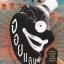 จอยแลนด์ (Joyland) thumbnail 1