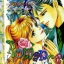 การ์ตูน Romance เล่ม 73 thumbnail 1