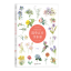 หนังสือสอนวาดภาพดอกไม้ และระบายสีน้ำ ให้หวานๆละมุน โดยศิลปิน Ai Nakamu (ตำหนิเล็กน้อย)