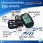 เครื่องวัดระดับน้ำตาลในเลือด GlucoSure AutoCode (พร้อมแผ่นตรวจน้ำตาล 25 ชิ้นและอุปกรณ์ครบชุด) thumbnail 5