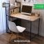 โต๊ะทำงาน โต๊ะคอมพิวเตอร์ พร้อมชั้นวางหนังสือ (สีลายไม้เข้ม) ขนาด120X60cm. รุ่น FB0012-H120X60CM-YB thumbnail 1