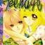 การ์ตูน Teenage เล่ม 7 thumbnail 1