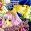 การ์ตูน Prince เล่ม 25 thumbnail 1