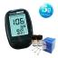 เครื่องวัดระดับน้ำตาลในเลือด GlucoSure AutoCode (พร้อมแผ่นตรวจน้ำตาล 50 ชิ้นและอุปกรณ์ครบชุด) thumbnail 1