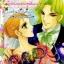 การ์ตูน Lady เล่ม 58 thumbnail 1