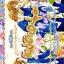 การ์ตูน แฝดหนุ่มมะรุมมะตุ้มรัก 4 เล่มจบ thumbnail 1