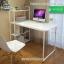 โต๊ะคอมพิวเตอร์ พร้อมชั้นวางหนังสือ (สีขาว) ขนาด120X60cm. รุ่น FB0010-H120X60CM-WW thumbnail 1
