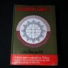 จักรทีปนีพิสดาร โดย ร.ต.อ.เปี่ยม บุณยะโชติ ปกแข็ง 500 หน้า ปี 2513
