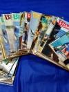 หนังสือชีวิตกลางเเจ้ง outdoor life รวม 19 เล่ม ปี 2524-2531