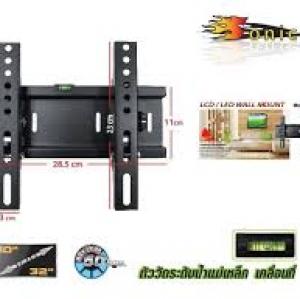 """PK ขาแขวนทีวี ติดผนัง ก้มเงยได้ มีตัววัดระดับน้ำ SONICA SC-40 10""""-32"""" - Black"""