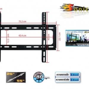 "Sonica PK ขาแขวนทีวี ติดผนัง ก้มเงยไม่ได้ SONICA SC-42 26""-55"" (Black)"