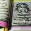เซียนพระมินิ ฉบับ พระสมเด็จวัดระฆังฯ โดย เล็ก วัดรวก หนา 488 หน้า thumbnail 8