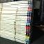 หนังสือพระพรีเชียส PRECIOUS จัดทำโดย อ.รังสรรค์ ต่อสุวรรณ จำนวน 27 เล่ม สภาพสวย-สมบูรณ์ (ขายยกชุด -ไม่เเยกขาย) thumbnail 10