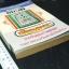 เซียนพระมินิ ฉบับ พระสมเด็จวัดระฆังฯ โดย เล็ก วัดรวก หนา 488 หน้า thumbnail 2