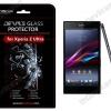 กระจกนิรภัย Devilcase สำหรับ Sony Xperia Z Ultra (หลัง)