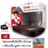 กล่องทรู แถมดูบอลพรีเมียร์ลีก 1เดือน True Hybrid Digital HD 2 กล่องทรูดิจิตอล ดูดิจิตอลทีวีได้ 2 ระบบ