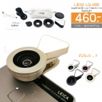 เลนส์มือถือ LIEQI LQ-035 (super wide 0.4x + macro 15x + flash light)