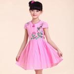 ชุดกี่เพ้าสีชมพูคอจีน ผูกโบว์ด้านหลัง ใส่วันตรุษจีนหรือใส่ไปเที่ยวน่ารักมากๆค่ะ