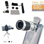เลนส์มือถือ zoom 12x Aluminum (ซูม 12เท่า)