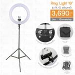 Ring Light LED 19นิ้ว รุ่น RL-02 ปรับสี ส้ม-ขาว และความแรงแสงได้ตามต้องการ