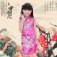 ชุดกี่เพ้าสีโรส ลายดอกไม้ ใส่วันตรุษจีนน่ารักมากๆค่ะ thumbnail 1