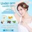 ครีมรักแร้ขาว (Original Little Baby Cupcake Underarm Cream) thumbnail 3