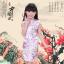 ชุดกี่เพ้าสีชมพู ลายดอกไม้ ใส่วันตรุษจีนน่ารักมากๆค่ะ thumbnail 1