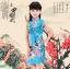 ชุดกี่เพ้าสีฟ้า ลายนกยูง ใส่วันตรุษจีนน่ารักมากๆค่ะ thumbnail 2